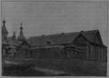 V.M. Doroshevich-Sakhalin. Part I. Sakhalin Museum.png