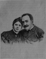 V.M. Doroshevich-Sakhalin. Part II. Landsberg and His Wife.png