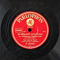 Vertinsky Parlophone B.23084 01.JPG