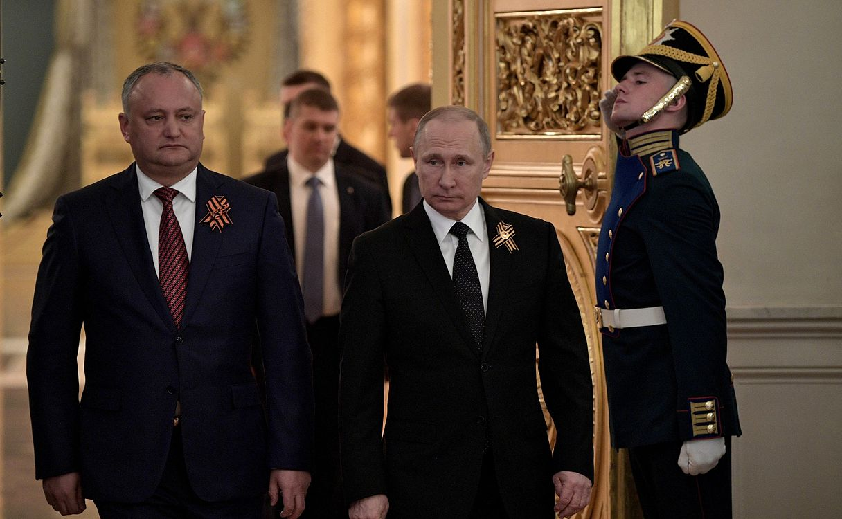 Victory Day reception in the Kremlin 2017-05-09 08.jpg