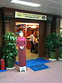Vietnam Airlines business class entrance.jpg