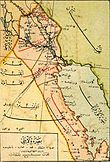 Vilayet of Basra, early 20th century.jpg