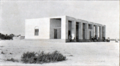 Village School Bahrain.png