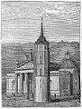 Vilnia, Katedra. Вільня, Катэдра (1876).jpg