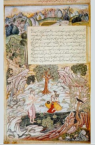 Rambha (apsara) - viswamitra see Rambha and curse her.