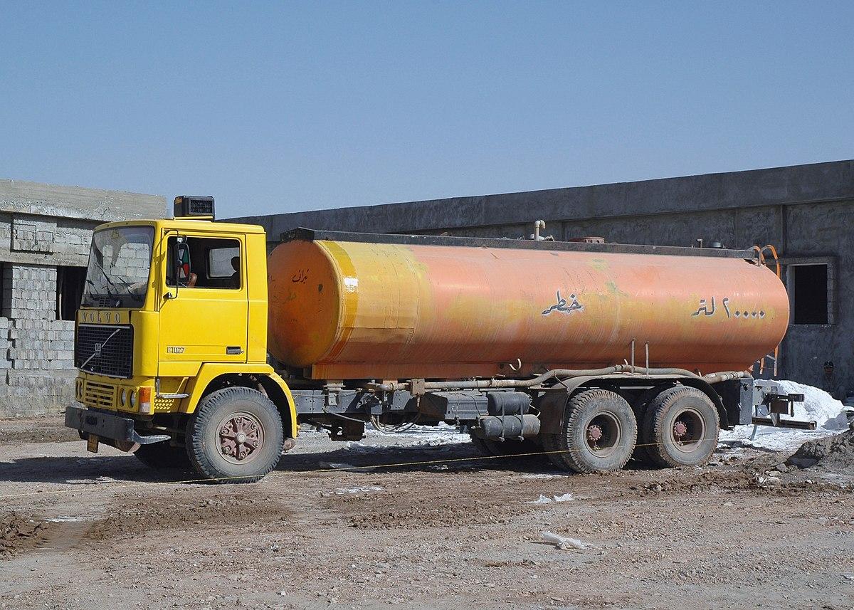 Bowser (tanker) - Wikipedia