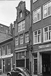 voorgevel - amsterdam - 20021337 - rce