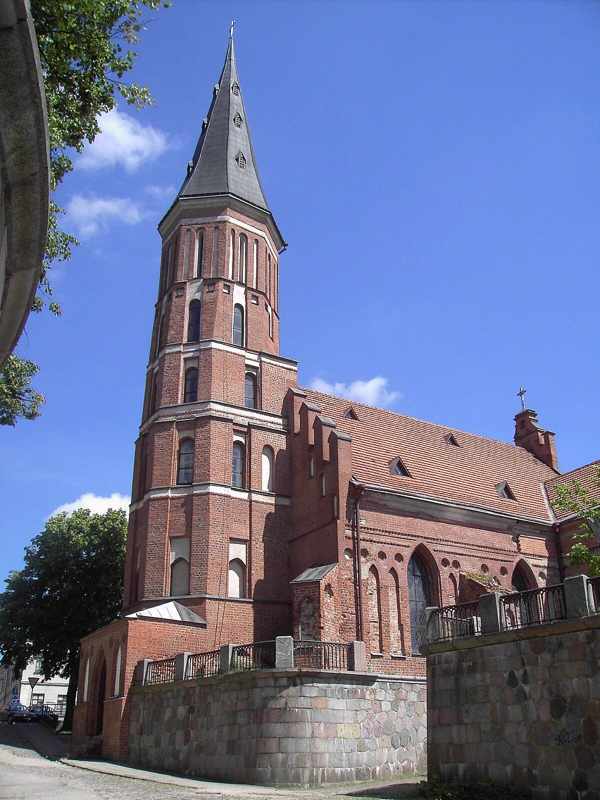 Vytauto didžiojo bažnyčia kaune vikipedija