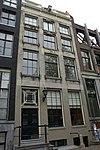 foto van Dubbel huis met gevel onder rechte lijst met consoles en dakvenster, evenals de deur- en vensteromlijstingen