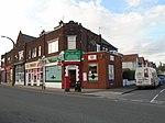 Wallasey Road Post Office.jpg