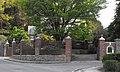 Walnut Grove Cemetery.jpg