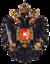 Hofleverandører til kejserriget og kongeriget Østrig-Ungarn