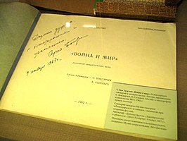 War and Peace (1967, Russia) movie script.jpg