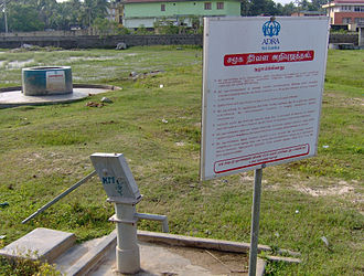 Adventist Development and Relief Agency - Drinking-fountain in Sri Lanka built by Adra support, after the 2004 Indian Ocean earthquake and tsunami