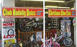 Local bike shop - A local bike shop.