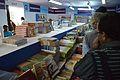 West Bengal State Book Board Pavilion Interior - 41st International Kolkata Book Fair - Milan Mela Complex - Kolkata 2017-02-04 5058.JPG