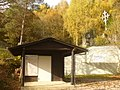 Westwallmuseum, Katzenkopf - geo.hlipp.de - 15139.jpg