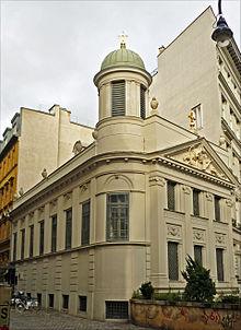 Ο Ελληνορθόδοξος Ναός Αγίου Γεωργίου Βιέννης.