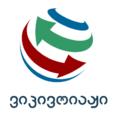 Wikivoyage-logo-ka.png