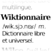 "Click on ""All Wiktionaries"" to see Wiktionaries in all languages"