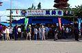 WindChime(Furin) Festival(Kawasaki-Daishi).jpg