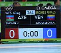 Wrestling at the 2016 Summer Olympics, Synyshyn vs Argüello 2.jpg