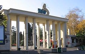 Wrocław Zoological Garden Wikidata