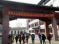 Wuhan Guiyuan Temple - panoramio (3).jpg
