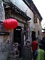 Wuzhong, Suzhou, Jiangsu, China - panoramio (148).jpg