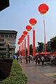 Xian 22 (5458779989).jpg
