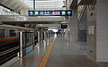Xierqi Station (Line 13) 20140127.jpg