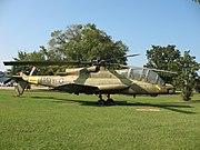 AH-56 side view, on museum display in 2007.