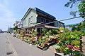 Yamaguchi Garden(Japanese flower shop) - panoramio.jpg
