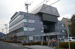 Yamakita Town Hall.JPG
