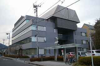 Yamakita, Kanagawa Town in Kantō, Japan