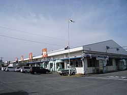 Yamasa Chikuwa (headquarters 3).jpg