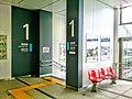 Yashiroda Station 1Horm Renraku Step and Isu.jpg