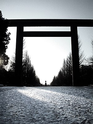 State Shinto - A torii gate at Yasukuni shrine