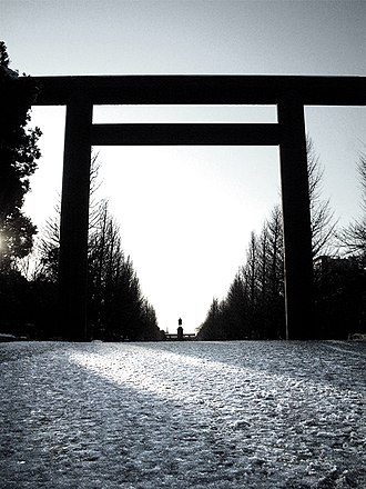 State Shinto - A torii gate at Yasukuni shrine