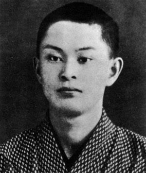 Yasunari Kawabata - Kawabata in 1917
