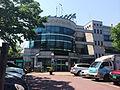 Yeokchon-dong Comunity Service Center 20140506 131207.jpg