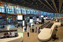 аэропорт ереван фото