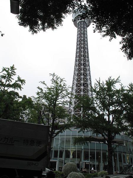 File:Yokohama Marine Tower-02.jpg