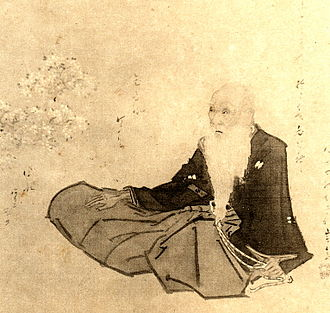 Kikuchi Yōsai - Kikuchi Yōsai, self-portrait