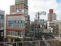 Yoshino - panoramio.jpg
