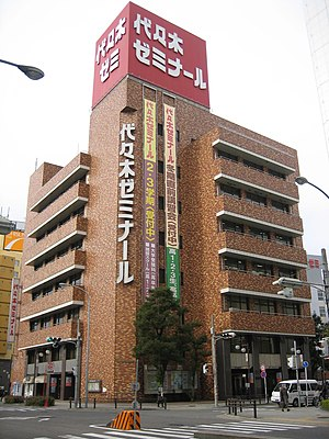 Juku - The Nagoya office of Yoyogi Seminar
