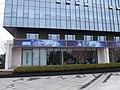 Yuhuatai, Nanjing, Jiangsu, China - panoramio (56).jpg