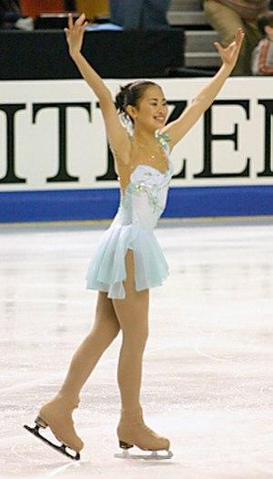 Yukina Ota - Ota at the 2004 Four Continents Championships.