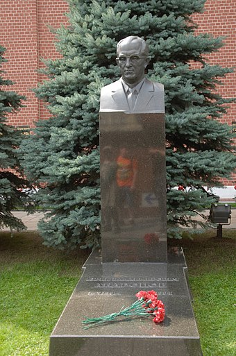 Grave of Andropov at the Kremlin Wall Necropolis, Moscow. Yuri andropov grave in the kremlin wall necropolis july 2016.jpg