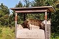 Zandsculpturen in het Kuinderbos (Flevoland). 31-08-2020. (actm.) 20.jpg